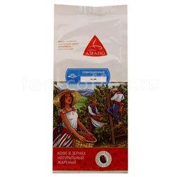 Кофе Amado в зернах Кения AA 500 гр