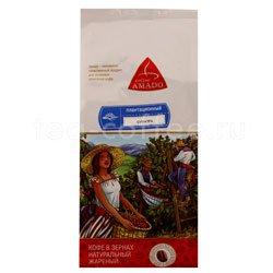 Кофе Amado в зернах Суматра 500 гр