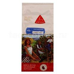 Кофе Amado в зернах Индонезия Sulawesi Kolossi 500 гр