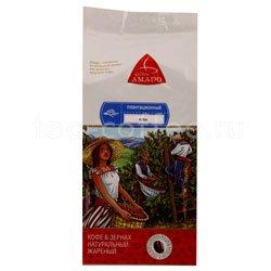 Кофе Amado в зернах Куба 500 гр