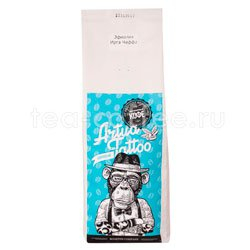 Кофе Artua Tattoo Coffeelab Эфиопия в зернах 1 кг Россия