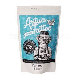 Кофе Artua Tattoo Coffeelab Панама Бокет в зернах 250 гр Россия