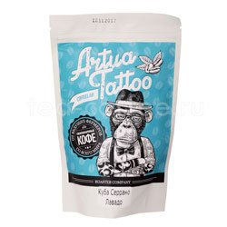 Кофе Artua Tattoo Coffeelab Куба Серадо в зернах 250 гр Россия