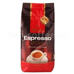 Кофе Dallmayr в зернах Espresso D`Oro 1 кг