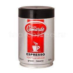 Кофе Camardo в зернах Arabica 250 гр