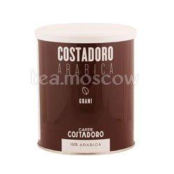 Кофе Costadoro Arabica в зернах 250 гр Италия