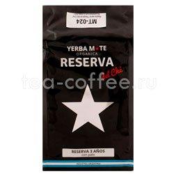 Йерба Мате Reserva del Che Выдержанный 3 года 250 гр Аргентина