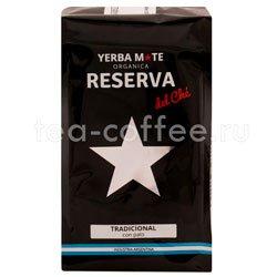 Йерба Мате Reserva del Che Традиционный со стебельками 250 гр Аргентина