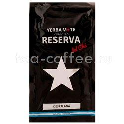 Йерба Мате Reserva del Che Деспалада 250 гр Аргентина