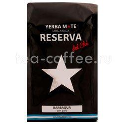 Йерба Мате Reserva del Che Барбакуа со стебельками 250 гр Аргентина