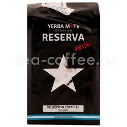 Йерба Мате Reserva del Che Селекционный со стебельками 250 гр Аргентина