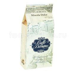 Кофе Diemme молотый Miscela Dolce 250 гр