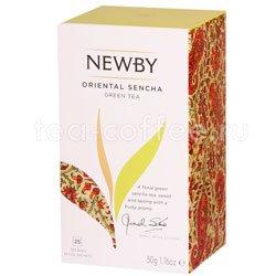 Чай Newby Восточная сенча 25 шт Китай