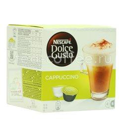 Кофе Dolce Gusto в капсулах Cappucchino (Nescafe)
