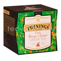Чай Twinings Экзотическое Манго и Имбирь (15 пакетиков) Великобритания