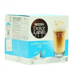Кофе Dolce Gusto в капсулах Cappuccino Ice (Nescafe)