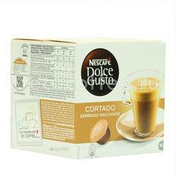 Кофе Dolce Gusto в капсулах Cortado (Nescafe)