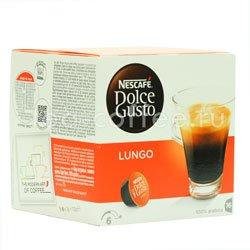 Кофе Dolce Gusto в капсулах Lungo (Nescafe)