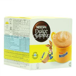 Кофе Dolce Gusto в капсулах Nesquik (Nescafe)