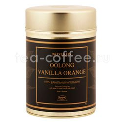 Чай Ronnefeldt Novikov Oolong Vanilla Orange / Улун Ванильный Апельсин 75 гр