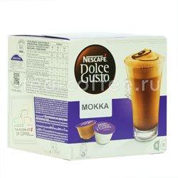 Кофе Dolce Gusto в капсулах Mocha (Nescafe)