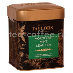 Чай Taylors of Harrogate Moroccan Mint / Марокканская мята 125 гр Великобритания