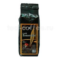 Кофе Cafe Esmeralda в зернах 500 гр