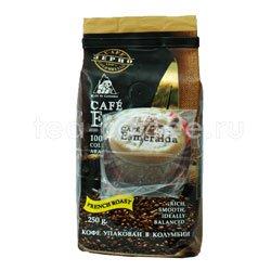 Кофе Cafe Esmeralda Французская обжарка в зернах 250гр