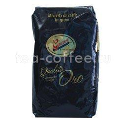 Кофе La Genovese в зёрнах Qualita Oro 1 кг