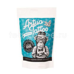 Кофе Artua Tattoo Coffeelab Бурунди в зернах 250 гр Россия