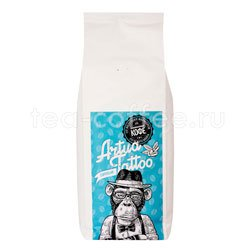 Кофе Artua Tattoo Coffeelab Марагоджип Гватемала в зернах 1 кг