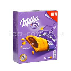 Бисквит Milka Tender Break 130 гр Европа