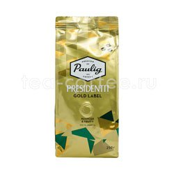 Кофе Paulig Presidentti Gold Label в зёрнах 250 г Россия