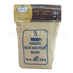 Кофе Jamaica Blue Mountain Blend в зернах 500 гр