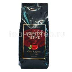 Кофе Espresso Blend 1 кг
