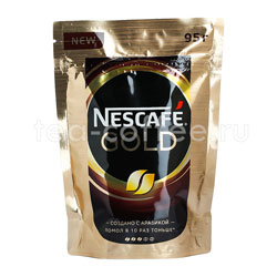 Кофе Nescafe Gold 95 гр пакет Россия