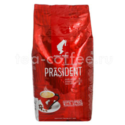 Кофе Julius Meinl в зернах President Classico Collection (Президент Классико Коллекшн) 1 кг
