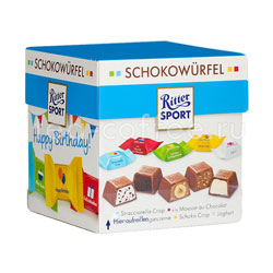 Шоколад Ritter Sport Happy Birthday 176 гр Германия