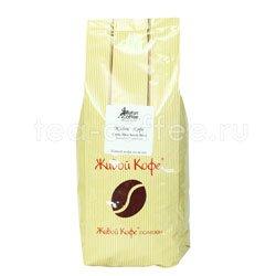 Живой кофе в зернах Коста Рика Санта Роса 1 кг Россия