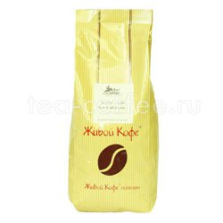 Живой кофе в зернах Новая Каледония 1кг