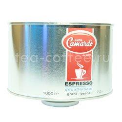 Кофе Camardo в зернах Decaffeinato 1 кг