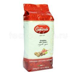 Кофе Camardo в зернах Ethiopia 250 гр