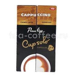 Paulig в капсулах Cappuccino