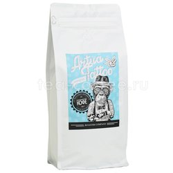 Кофе Artua Tattoo Coffeelab Куба Серадо в зернах 1 кг Россия