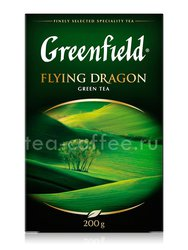 Чай Greenfield Flying Dragon зеленый 200 г
