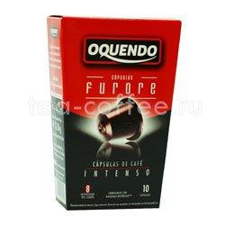 Кофе в капсулах Oquendo Furore для Nespresso