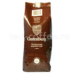 Кофе Gutenberg в зернах Гватемала Антигуа 250 гр