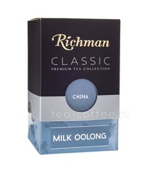 Чай Richman Classic China Milk Oolong улун 100 г Россия