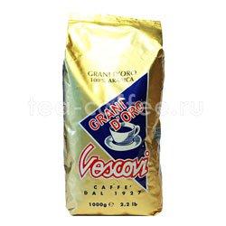Кофе Vescovi в зернах Oro