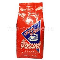 Кофе Vescovi в зернах Risparmio
